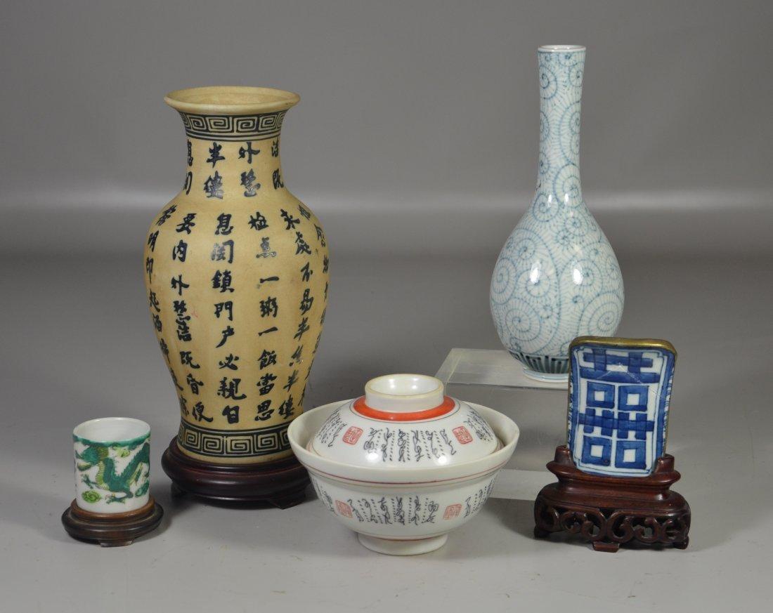 (5) Pieces Asian porcelain & pottery, including vase