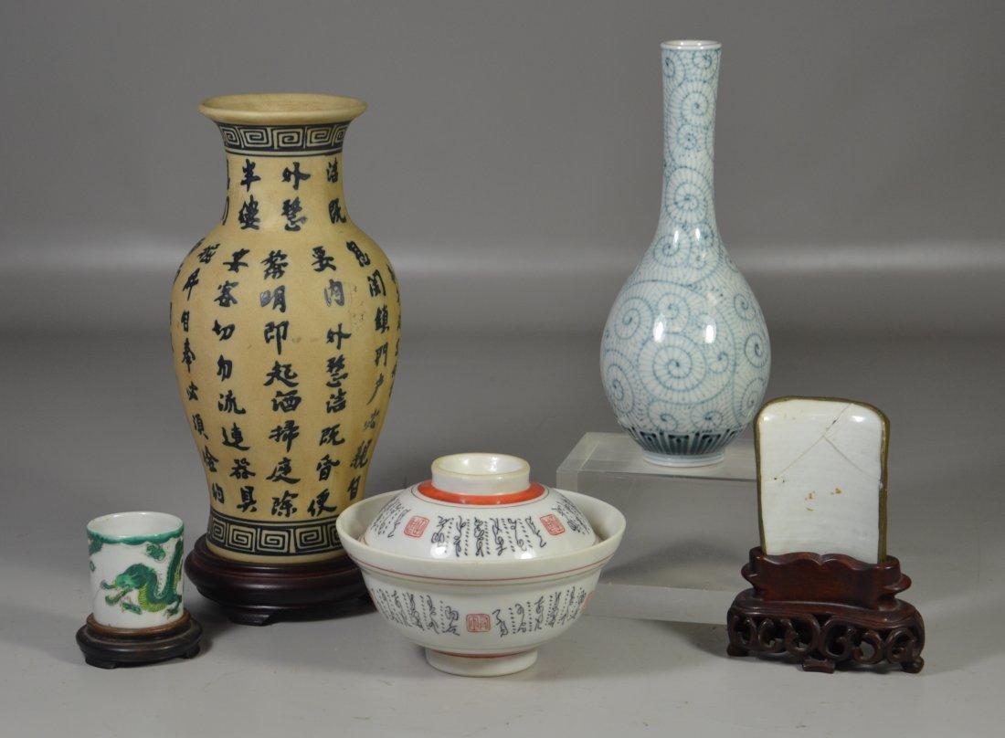 (5) Pieces Asian porcelain & pottery, including vase - 2