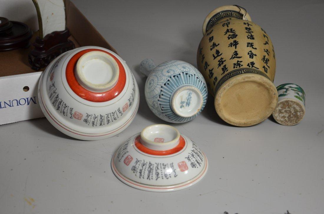 (5) Pieces Asian porcelain & pottery, including vase - 3