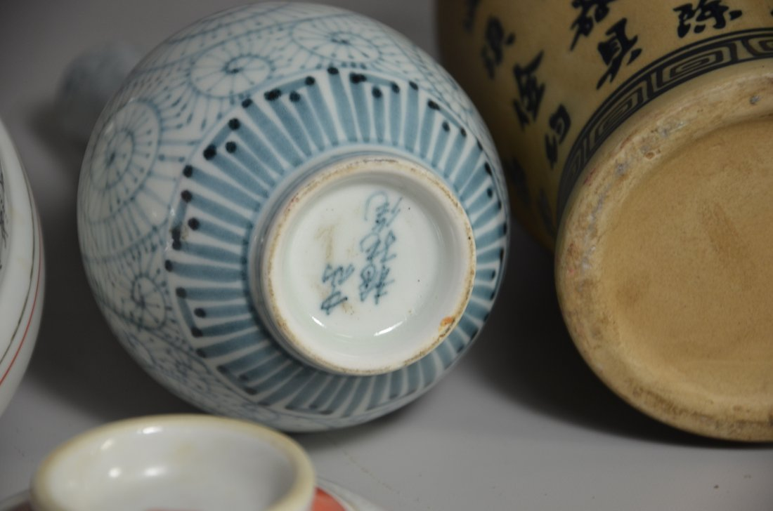 (5) Pieces Asian porcelain & pottery, including vase - 4