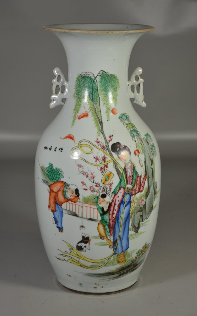 Chinese Republic vase, decorated with maiden, boy with