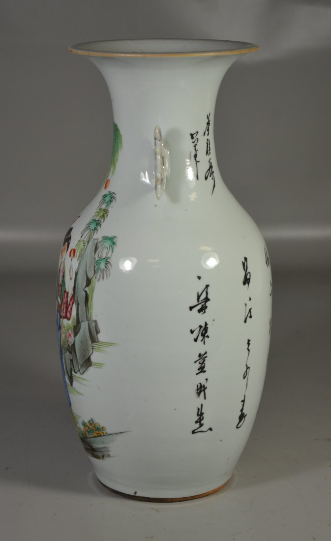 Chinese Republic vase, decorated with maiden, boy with - 2