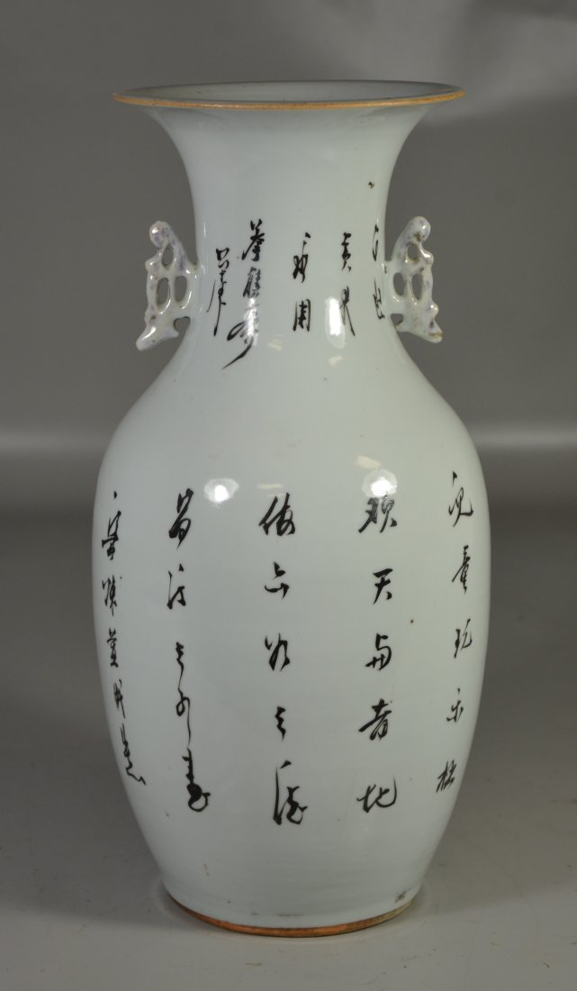 Chinese Republic vase, decorated with maiden, boy with - 3