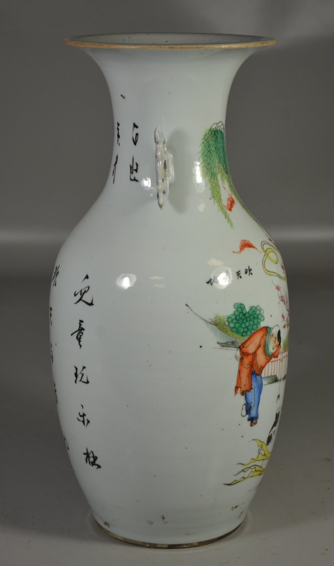 Chinese Republic vase, decorated with maiden, boy with - 4