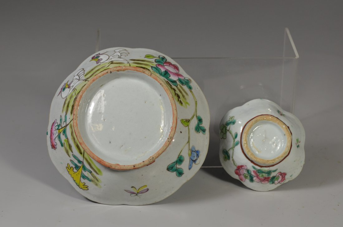 (5) Pieces Asian porcelain, including Famille Rose - 7