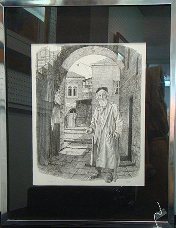 1261B: EMANUEL SCHARY SIGNED LITHOGRAPH