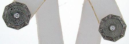 1023: 14KT W.G. DECO DIAMOND EARRINGS .15CT