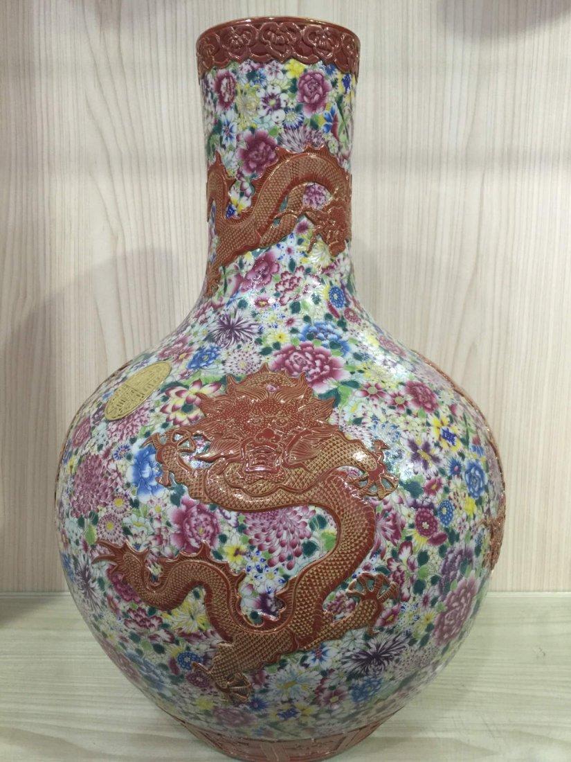 Chinese Famille Rose Vase(Tian Qiu Ping)