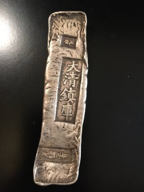 Old Chinese Silver Ingot