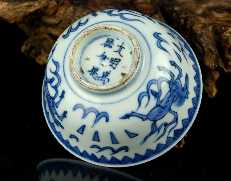 Fine Chinese Porcelain Blue & White Bowl - 5