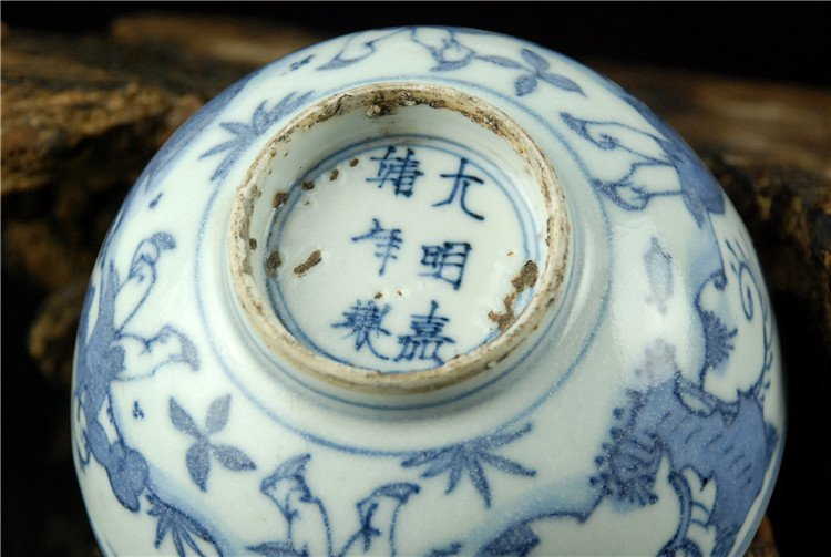 Fine Chinese Porcelain Blue & White Bowl - 4