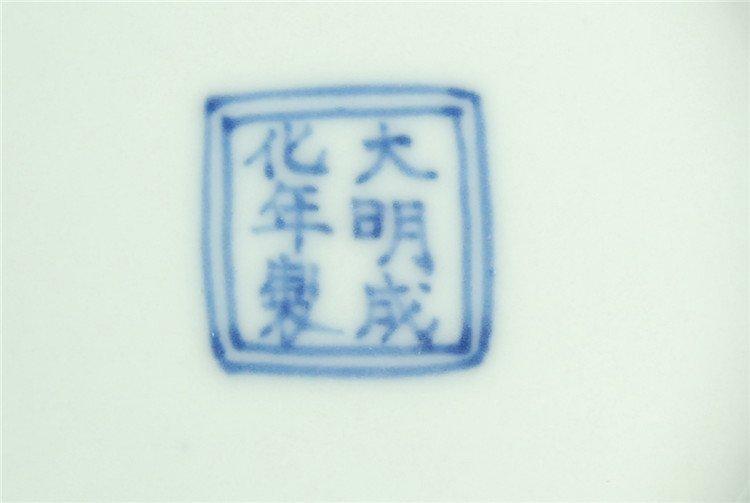 Fine Chinese Porcelain Blue & White Bowl - 7