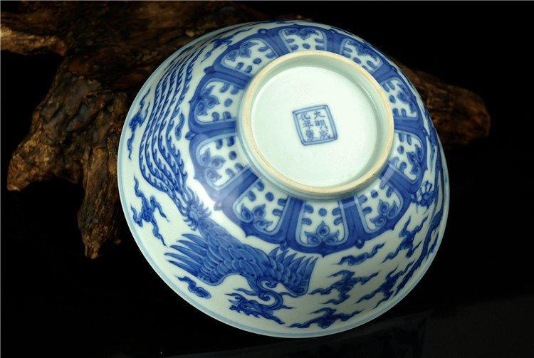 Fine Chinese Porcelain Blue & White Bowl - 8
