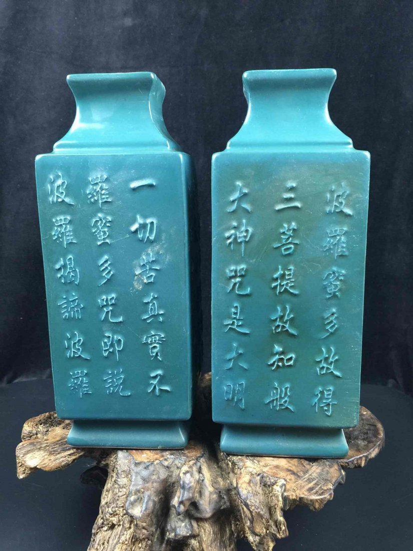Fine Chinese Porcelain with Xin Jing