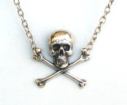 Gloom and Doom Steampunk Style;The antique silver Skull