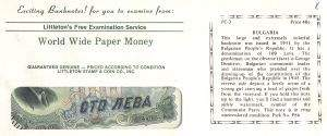 Uncirculated Banknotes From Around the World for