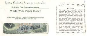 2003: Uncirculated Banknotes From Around the World for