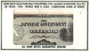 2005: Uncirculated Banknotes From Around the World for