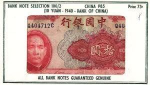 2010: Uncirculated Banknotes From Around the World for