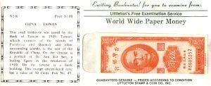 2013: Uncirculated Banknotes From Around the World for