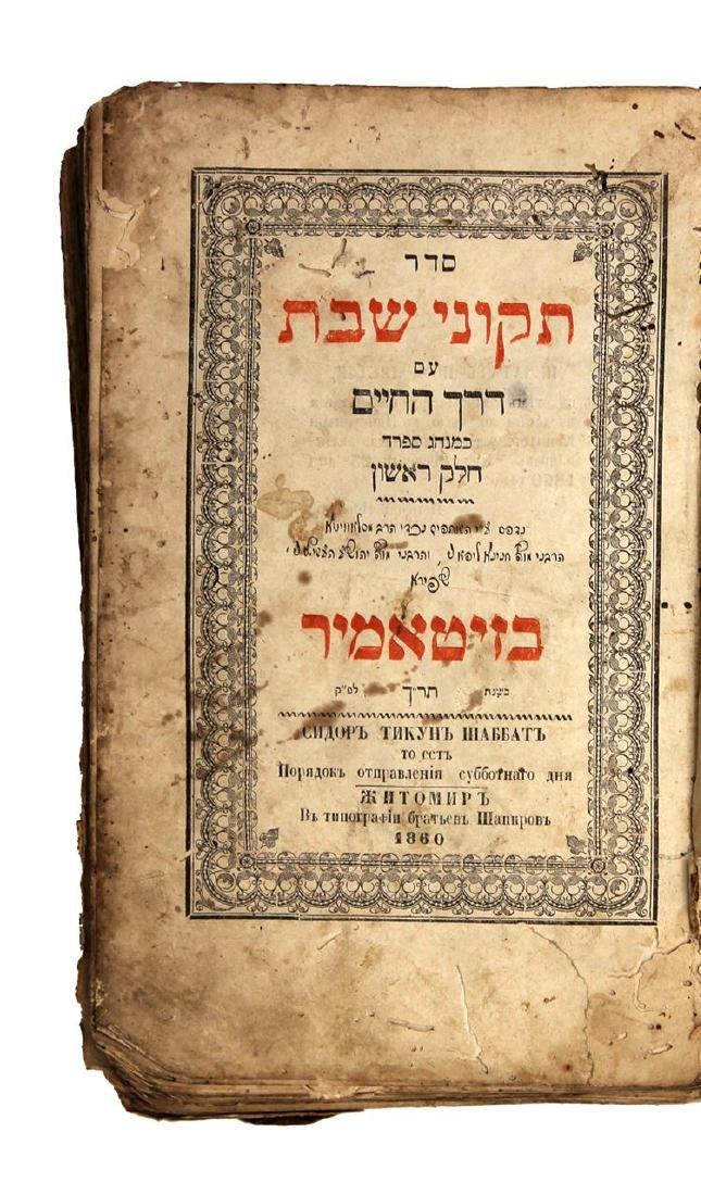 Seder Tikkunei Shabbat, Sefardi nusach; Zhitomir 1860.