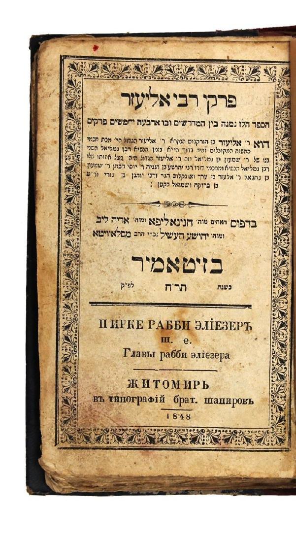 Pirkei Rabbi Eliezer—Zhitomir 1848.