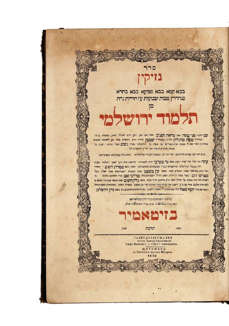 Lot of 4 sections of the Talmud Yerushalmi, Zhitomir