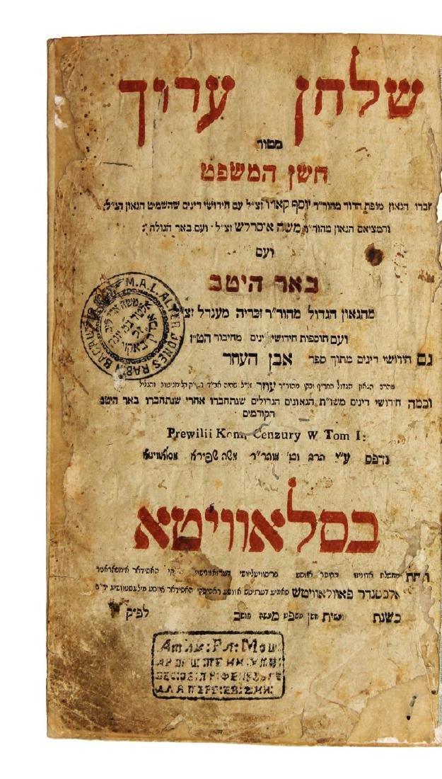 Shulchan Aruch Choshen Mishpat—Slavita 1822, partially