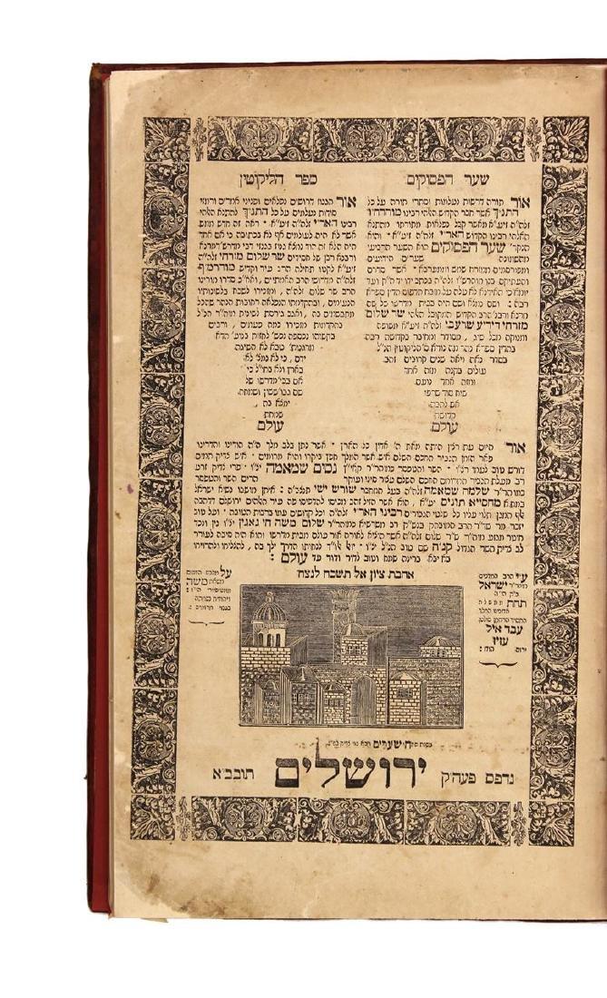 Sha'ar HaPesukim and Sefer HaLikkutin—printed by Bak,