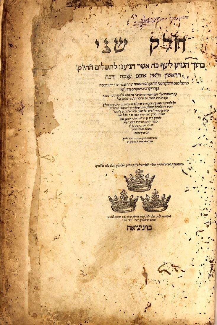 Mishneh Torah of the Rambam, second section. Ragadin,