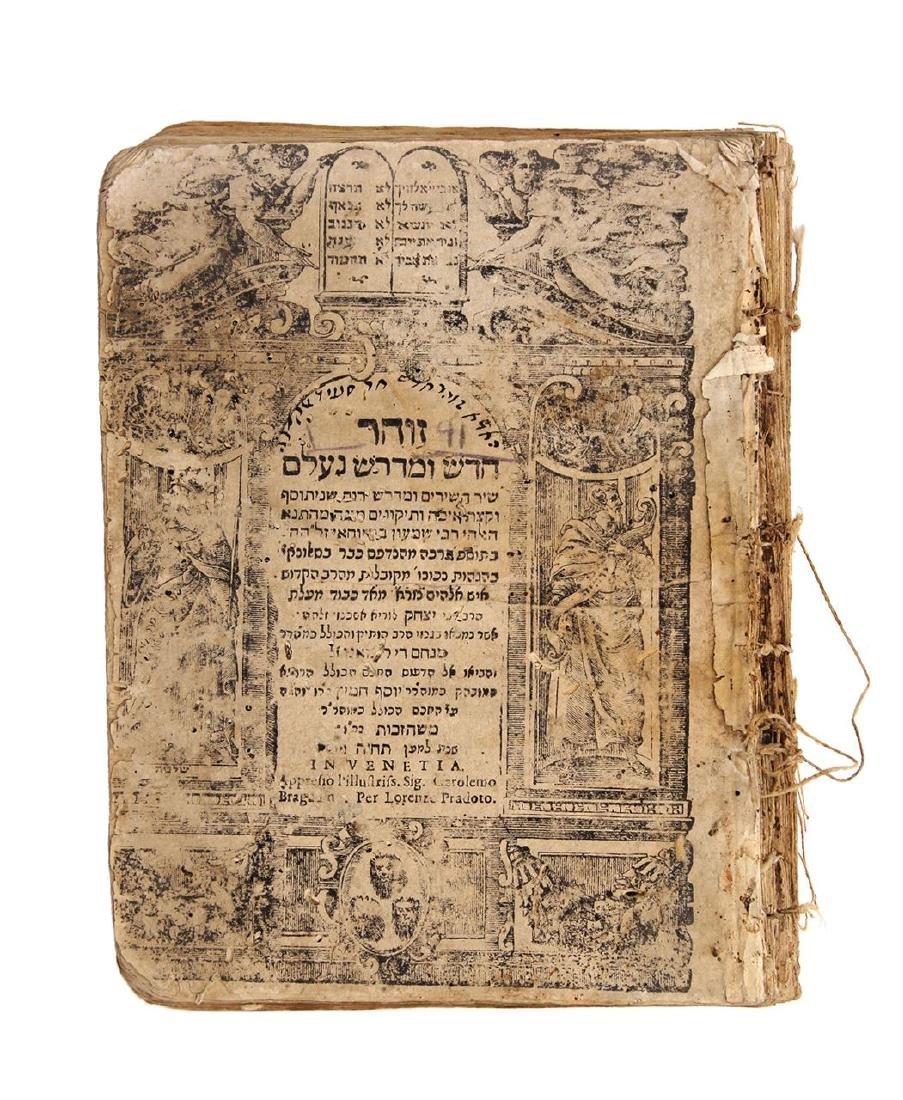 Zohar Chadash, Midrash Ne'elam—Venice 1658.