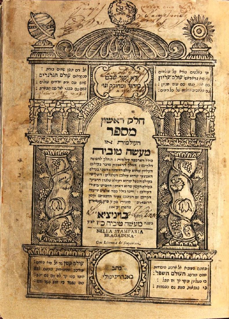 Ma'aseh Tuvya, first edition—Vencie 1707, pretty copy.