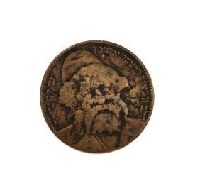 Medallion in memory of Rav Yitzhak Elchanan Spector.