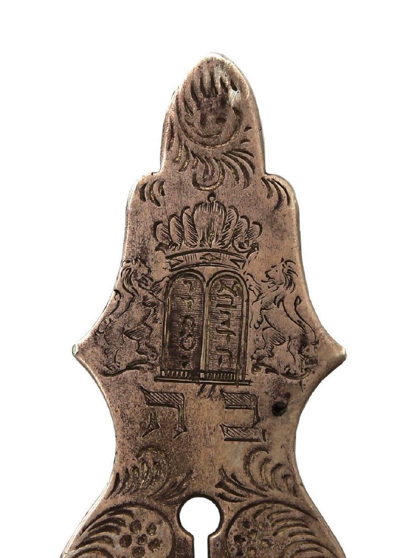 Magen Milah made of silver. Europe, 1770. - 3