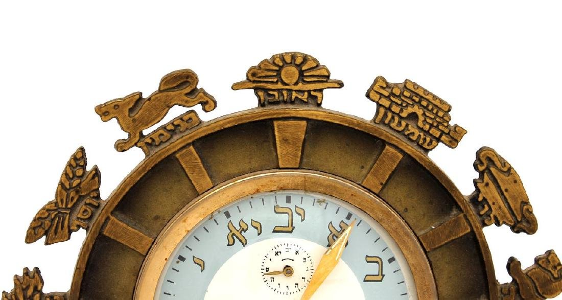 Clock with Hebrew letters. Israel 1960s. - 2
