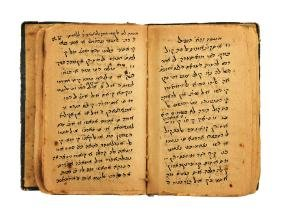 Manuscript of travels from Jerusalem, end of the 19th