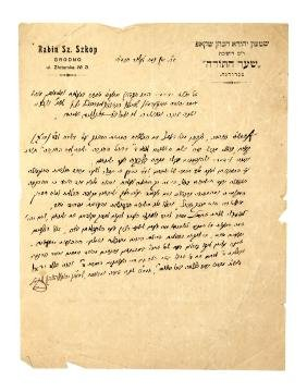 Letter written by hand and signed by Rabbi Shimon Shkap