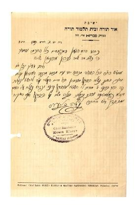 Letter from Rabbi Moshe Kliers—rabbi of Tiberias—to
