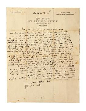 Lot of 30 letters from American rabbis—archive of Rav