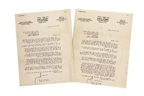 Lot of 2 letters from Rav Shmaryahu Gur Aryeh,