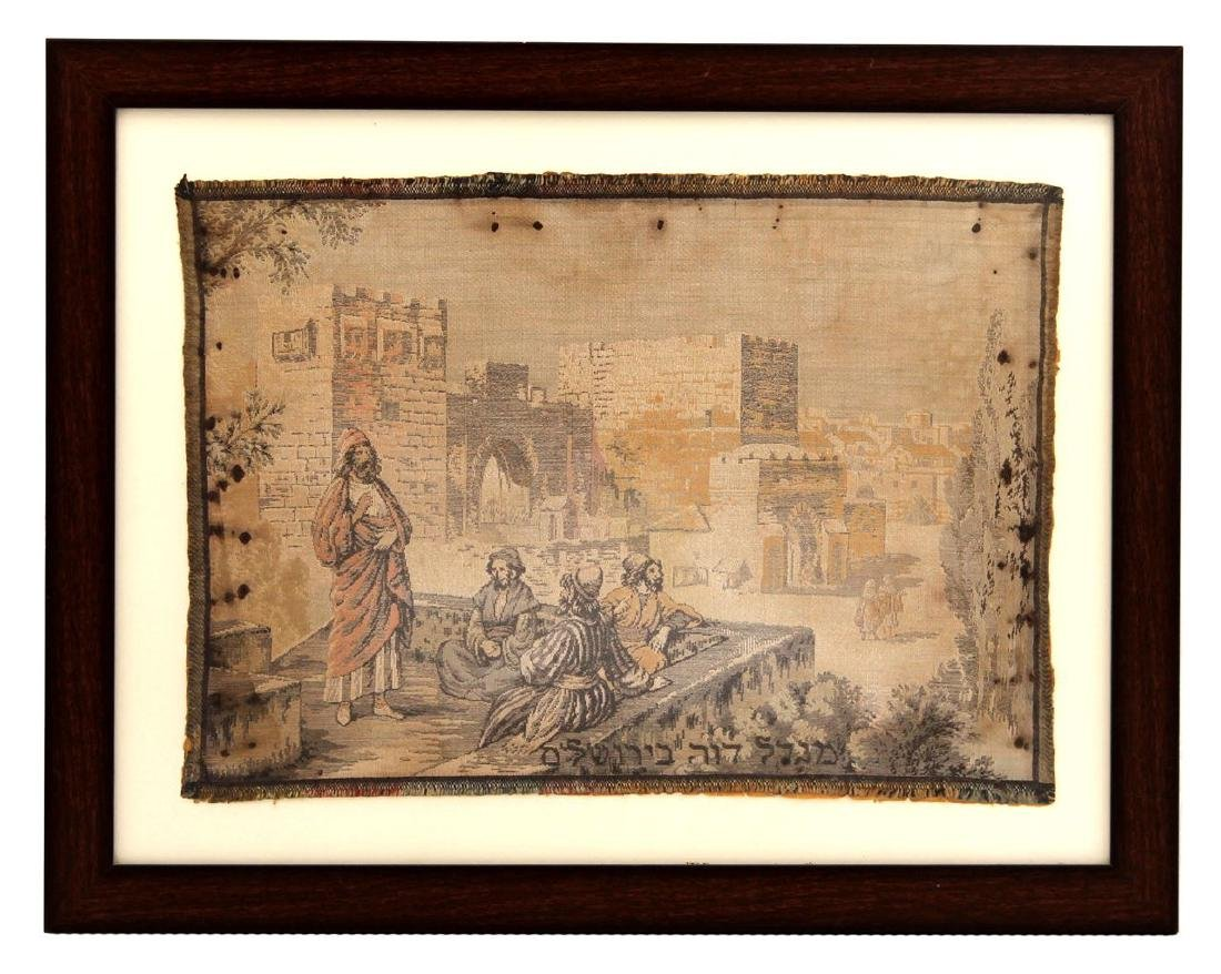 Tapestry of the Tower of David, Israel, beginning of