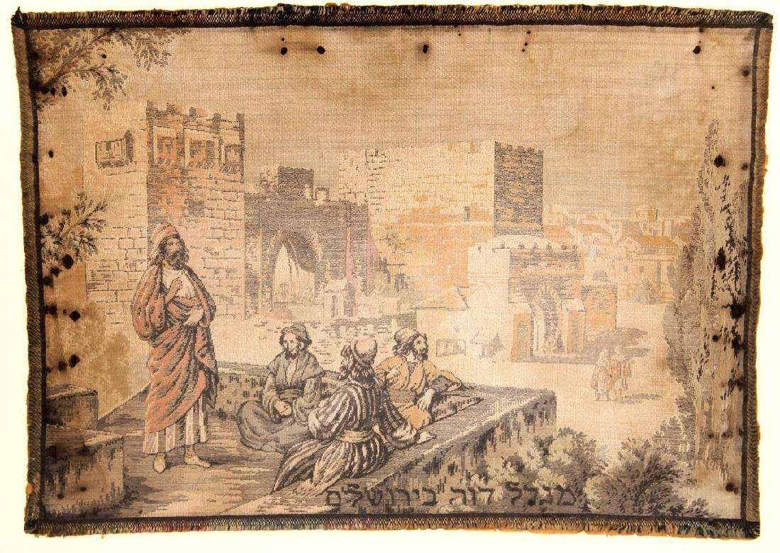 Tapestry of the Tower of David, Israel, beginning of - 2