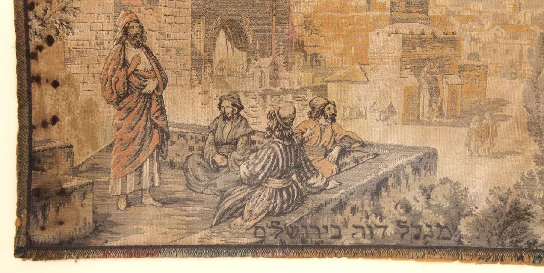 Tapestry of the Tower of David, Israel, beginning of - 3