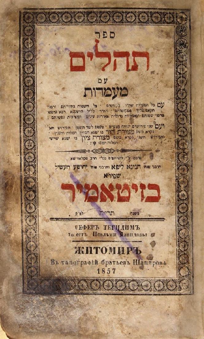 Psalms with Ma'amadot. Zhitomir, 1858.