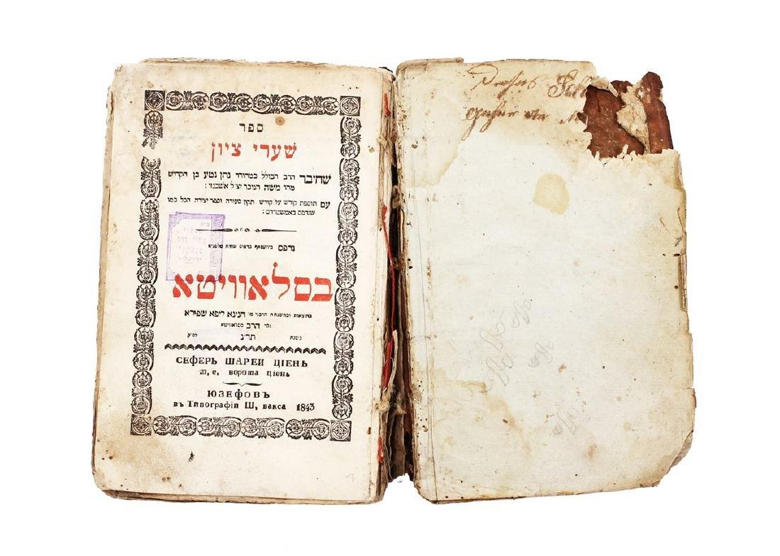Sha'arei Zion, Yosefof—Slavita, 1843. Copy of the