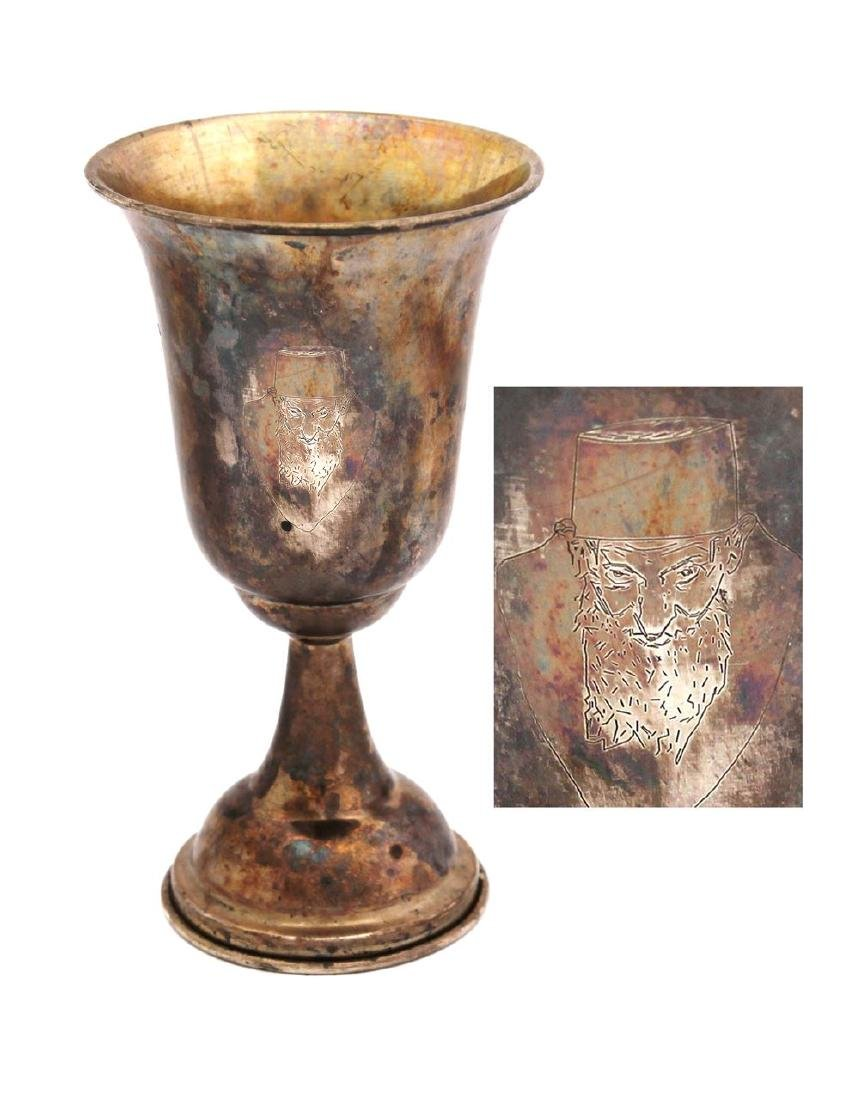 Silver cup personally used by the Zaken HaMekubalim,