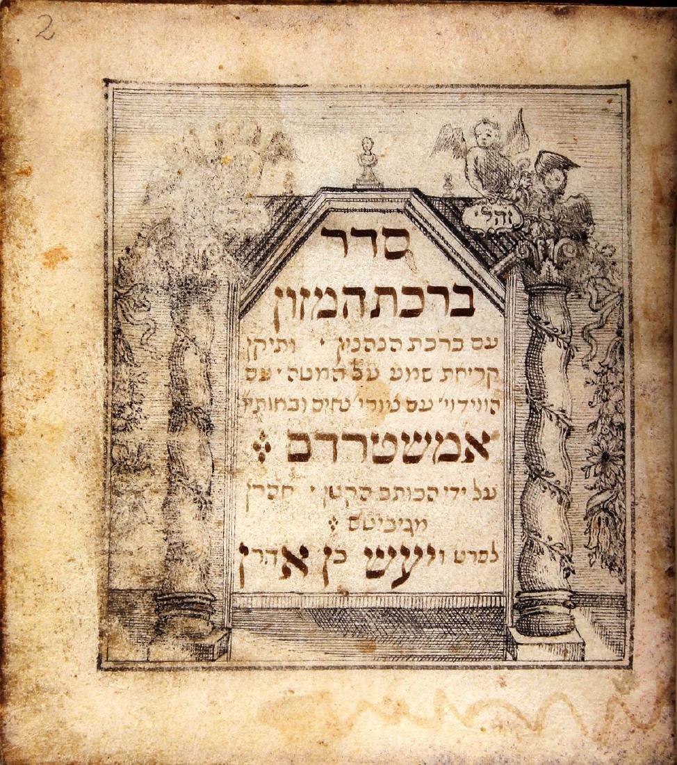 Seder Birkat HaMazon, miniature, illustrated on