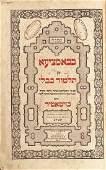 Babylonian and Jerusalemite Talmud – Zhitomir 1858-1863