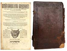 A Volume of the Babylonian Talmud. Large Format and