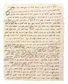 A Letter in the Handwriting of Rabbi Moshe Yechiel